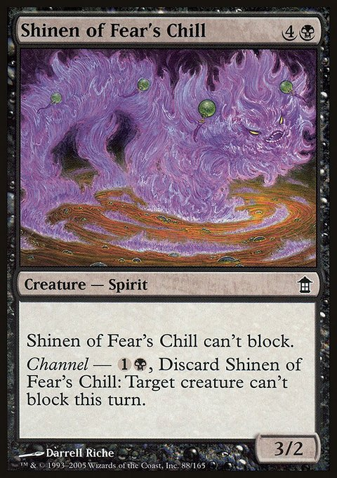 Shinen of Fear's Chill