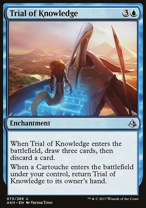 Trial of Knowledge